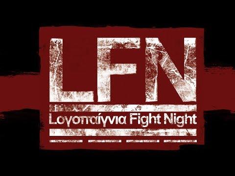LFN Trailer