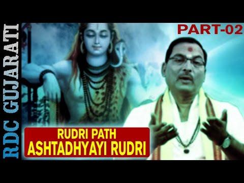 Shravan Special : Rudri Path Full || Ashtadhyayi Rudri - Part 2 || Shastri Vinod Pandyaji
