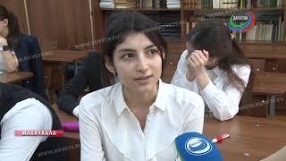 В республике прошел тотальный диктант на тему «Образование ДАССР»