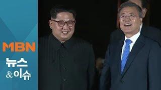 """문 대통령 """"北, 막무가내 주장하지 않고 현실 인정"""" 후일담 소개"""