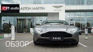 видео Aston Martin начал тестировать новый DBS Superleggera