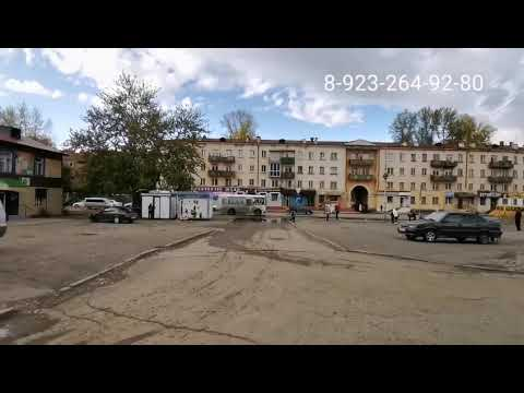 Кызыл, ул. Кочетова д. 3а, продажа квартиры от агентства недвижимости Брокер Плюс.
