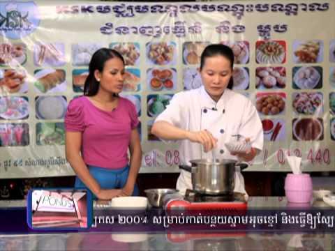 Ksk Cooking Bakery School Activity Youtube