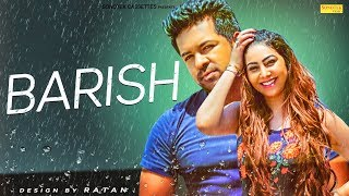 Barish | HEART TOUCHING LOVE STORY | Nihal Kiran Dalwai, Aliayana Khan | Sonotek