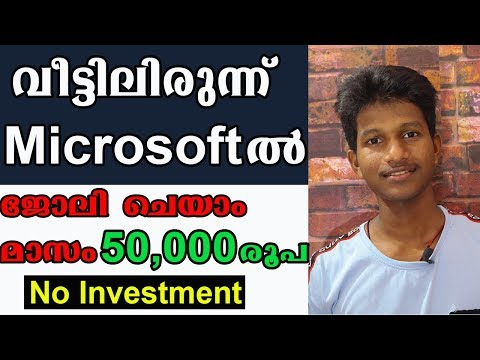 earn-50,000-per-month-|-work-for-microsoft-from-home-without-investment