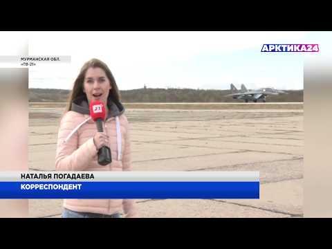 На аэродроме Североморск 3 прошли тренировочные полёты палубных истребителей МиГ