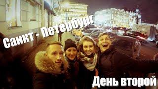 Санкт Петербург. День второй | Travel to Saint Petersburg. Second day(, 2016-02-09T15:33:38.000Z)