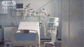 コロナで経営悪化 患者受け入れ病院の約8割赤字(20/06/09)