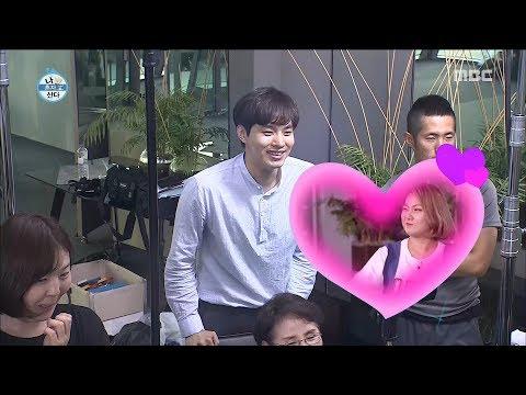 [I Live Alone] 나 혼자 산다 -Kim Sarang's Brother Is So Handsome! 20170630