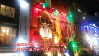 [여정현 한국관광]홍대입구맛집 캐슬프라하,완전히 중세성…