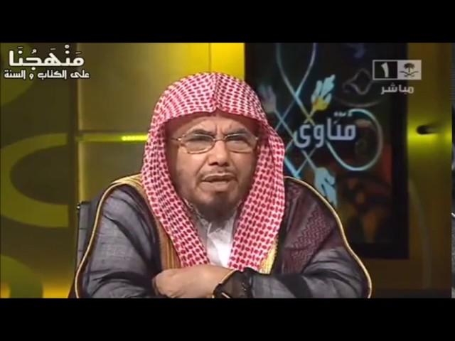 الشهوة التي توجب الغسل فضيلة الشيخ عبد الله المطلق Youtube