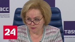 Всероссийский форум работников дошкольного образования пройдет в Москве - Россия 24