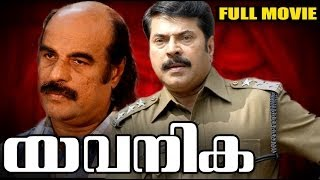 Yavanika Malayalam Full Movie High Quality