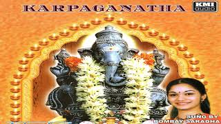 KARPAGANATHA BY BOMBAY SARADHA