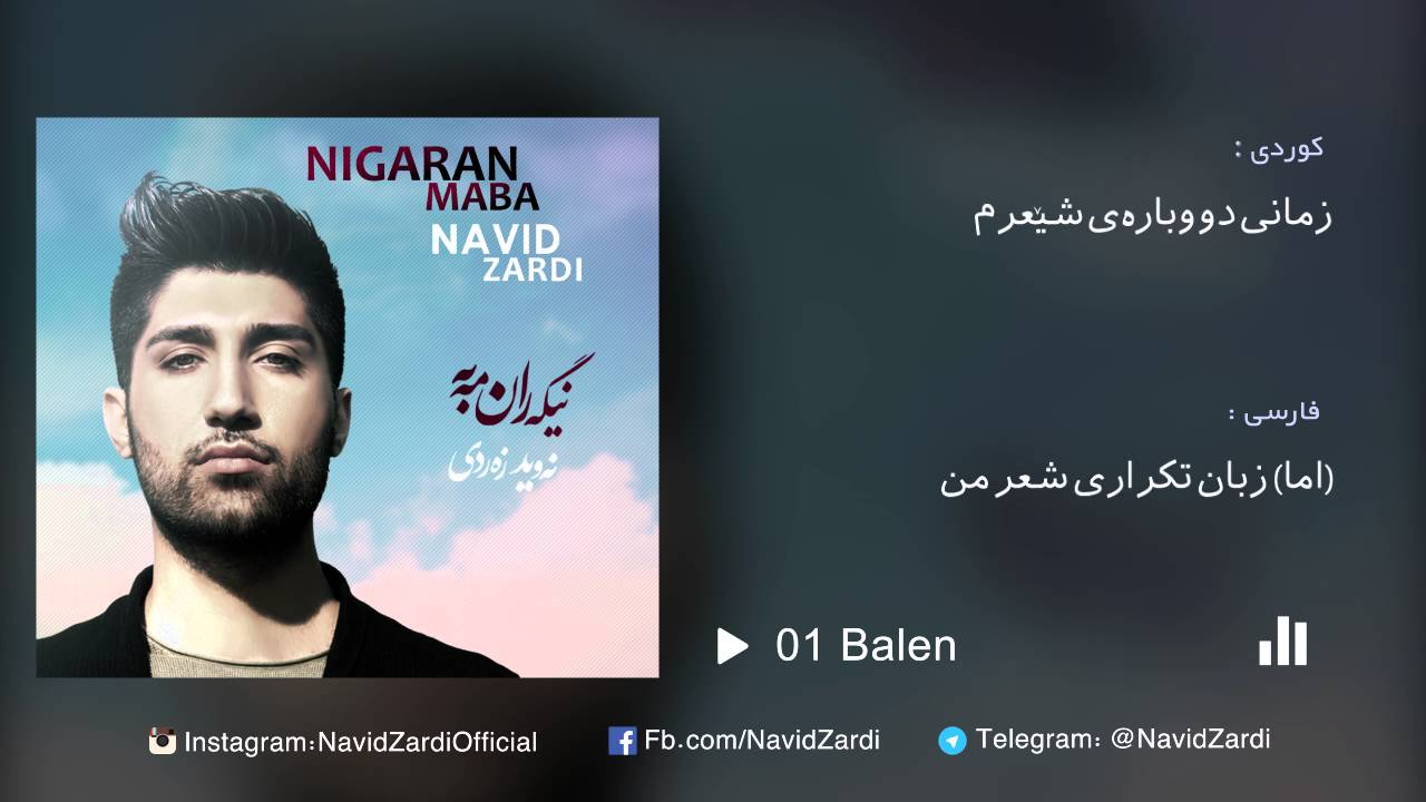 Download 01 - Navid Zardi - Balen