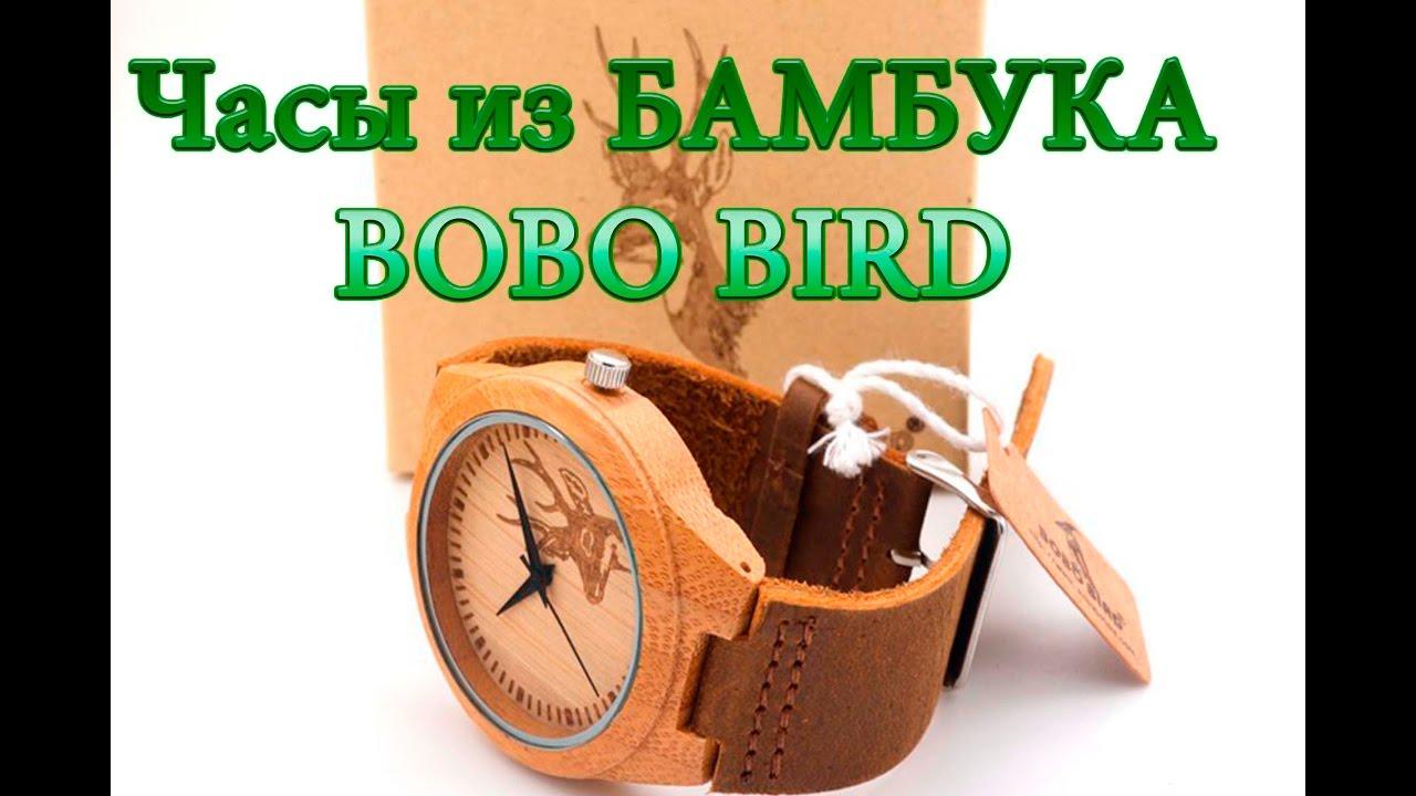 31 окт 2016. Часы заказывал здесь http://ali. Pub/xtk9l часы очень интересные и заслуживают внимания хотя бы потому, что изготовлены они из.