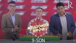 Millioner SHOU 9-son | Миллионер ШОУ 9-сон