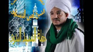 """ريحانة المداحين""""الشيخ امين الدشناوى""""حفلة السيد البدوى!!!"""