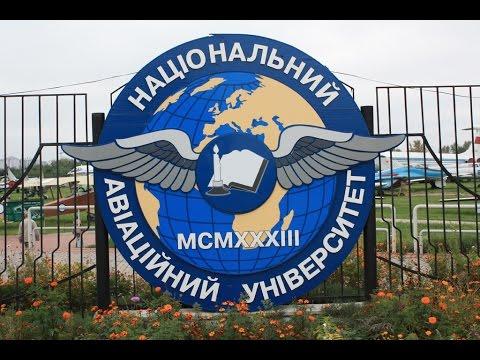 State Aviation Museum | Kijev