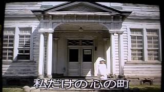 石原裕次郎は、北海道を舞台にした歌が多くあります。この歌も代表的な...
