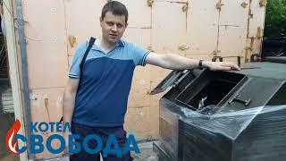 Привезли клиенту Котел Свобода КДГ 80 кВт