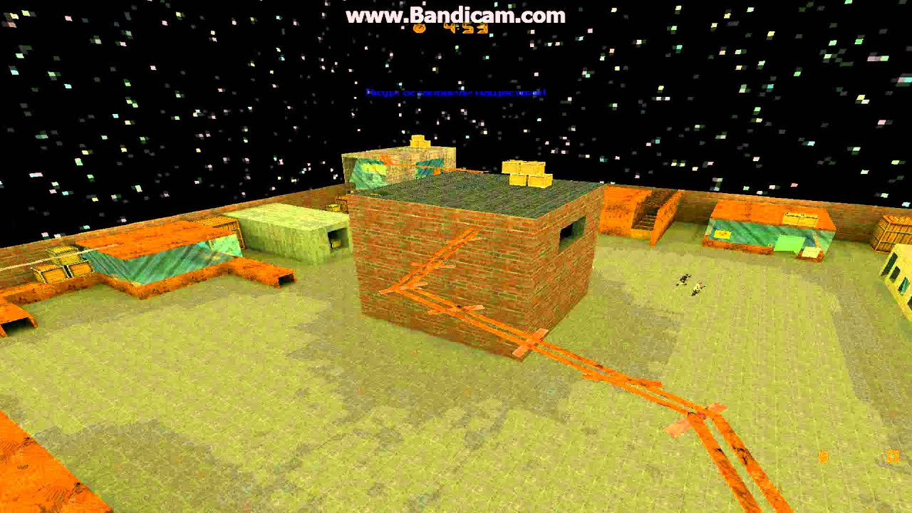 Как на зомби сервере ставить мины