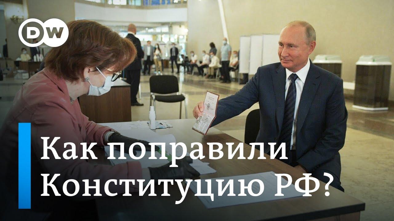 Конституцию изменили: Путин может остаться президентом до 2036 года
