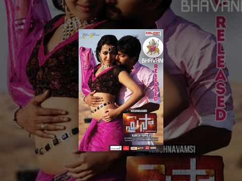 Paisa Full Length Telugu Movie    2014    Full HD 1080p..    Nani, Catherine Tresa, Siddhika Sharma