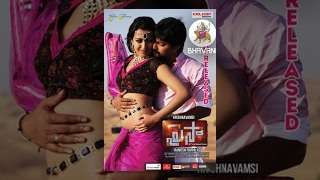 Paisa Full Length Telugu Movie || 2014 || Full HD 1080p.. || Nani, Catherine Tresa, Siddhika Sharma