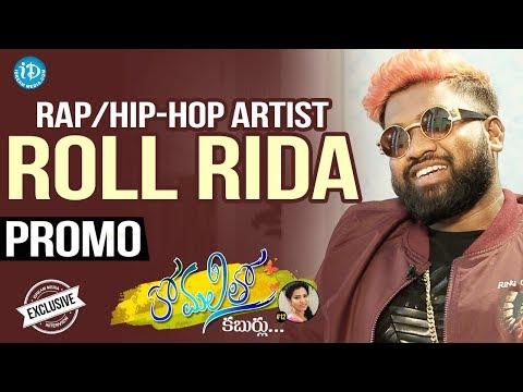 RAP/Hip-Hop Artist Roll Rida Exclusive Interview - Promo    Anchor Komali Tho Kaburlu #12