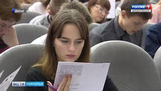 В библиотеках Архангельской области пройдёт акция «День краеведческих знаний»