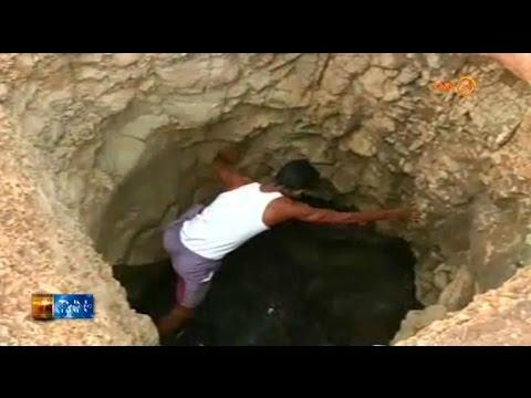 หนุ่มจัณฑาลอินเดียไม่ง้อวรรณะสูงขุดบ่อน้ำใช้เอง