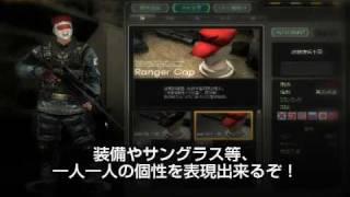 オンライン FPS CODE NAME STING プレイムービー(Playmovie)