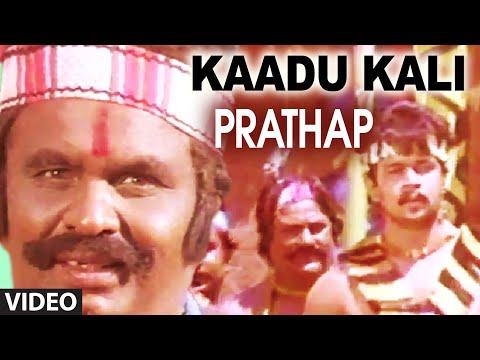 Kaadu Kali Video Song II Prathap II Arjun Sarja, Malasri, Sudha Rani