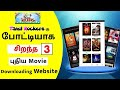 All tamil moviestamil 2018 dubbed movies download