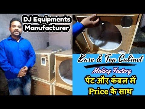 DJ Equipments Bass Cabinet Making Factory - Delhi Vlogs