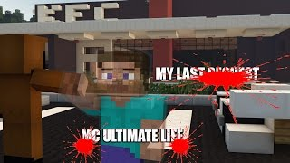 Minecraft Mod MC Ultimate Life Part 17 คำขอสุดท้าย
