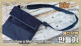 DIY 메신저백 만들기/크로스백/Messenger ba…