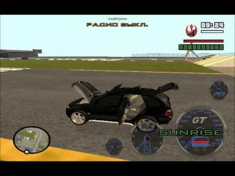 Gta San Andreas Super Cars Wmv Youtube