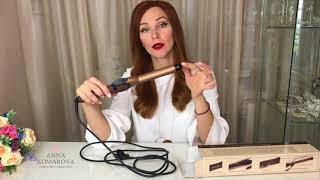 Плойка профессиональная для завивки волос 25 мм, BeUni