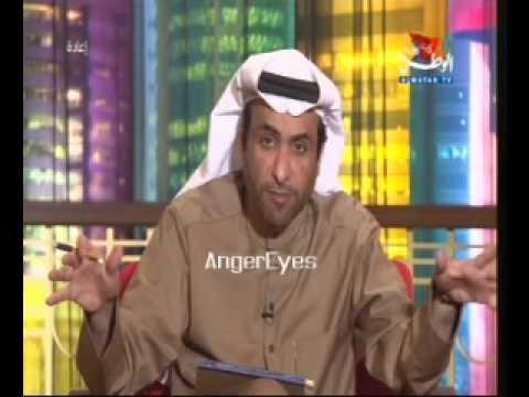 Al-Watan Tv  talks abt ADNAN