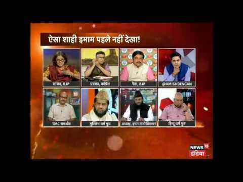 Aar Paar: Kya Barkati ko imaam bane rehene ka haq hai?