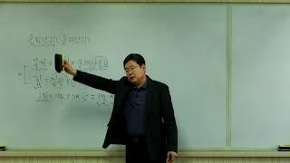 (재료역학) 제2강 중력단위(공학단위)