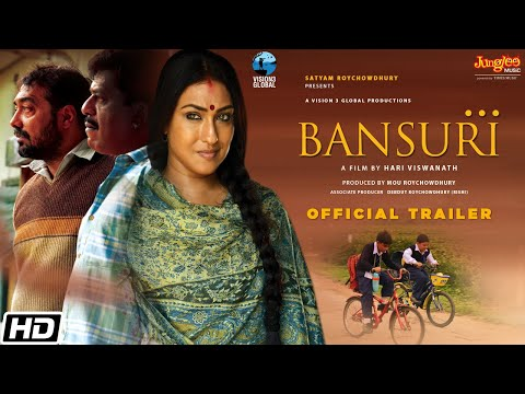 Bansuri | Official