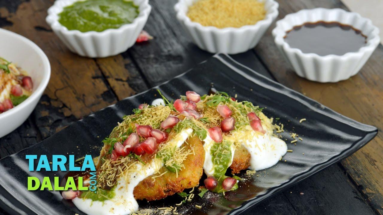Aloo tikki chaat popular indian street food by tarla dalal youtube aloo tikki chaat popular indian street food by tarla dalal forumfinder Choice Image