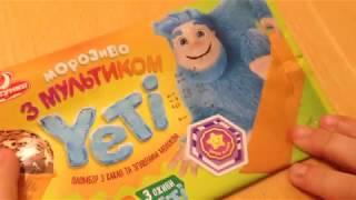 Мультик Yeti 4 - мама Оппи мороженое Ласунка