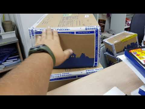 Как заполнять посылку почта россии на коробке