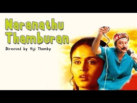 Naranathu Thampuran - 2001 Full Malayalam Movie   Jayaram   Nandini   Rajan P Dev   Online Movies