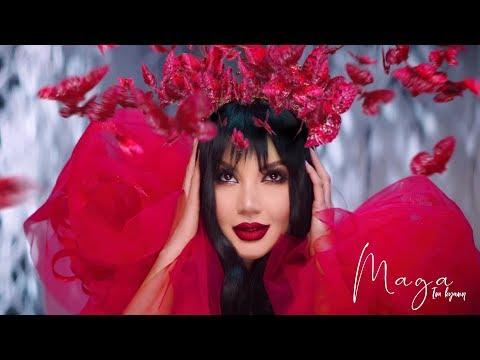 MAGA - Im Kyanq // Մագա - Իմ կյանք