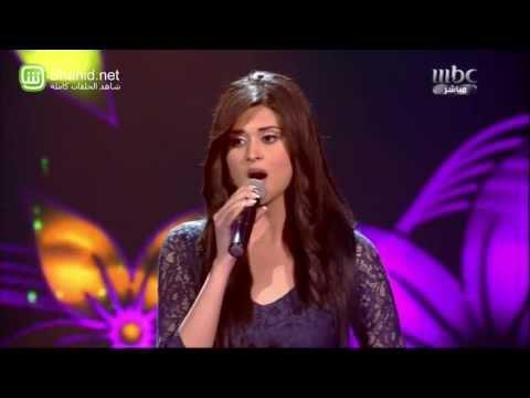 Arab Idol - الأداء - سلمى رشيد - لزرعلك بستان ورود